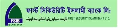 General Banking system on First Security Islami Bank Ltd