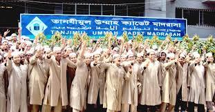 Madrasah Education in Bangladesh