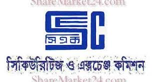 Securities and Exchange Commission Bangladesh