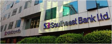 Foreign Exchange Operation of Southeast Bank Limited