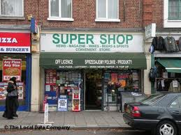 Super Shop Management System Sales