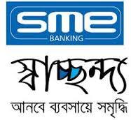 Brac Bank Sme Business Prospect In Bangladesh
