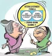 Caretaker Government Under The Constitution of Bangladesh