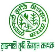 Activities of Rajshahi Krishi Unnayan Bank