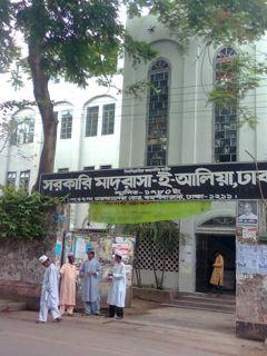 Historical Study of Madrasah Education in Bangladesh
