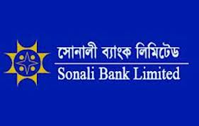 General banking system of Sonali Bank Limited.