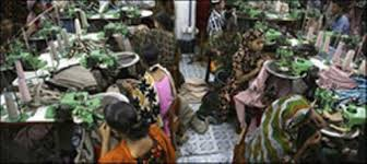 Occupational Health Hazard among Female Workers