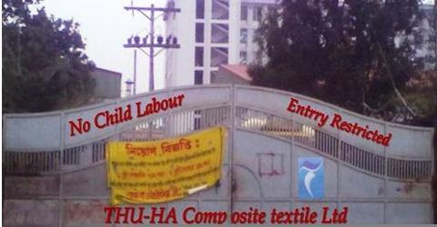 Report on Industrial Attachment TUA-HA TEXTILE Limited