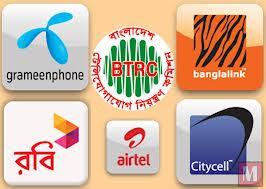 Marketing Communication Strategy of Telecommunication Companies