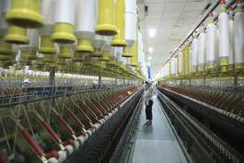 Evaluation of Management Practices of Textile industries in Bangladesh