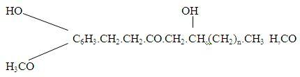 homologous phenols