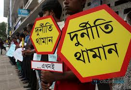 Report on Corruption in Bangladesh