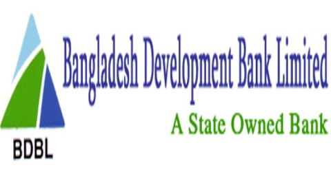 Rehabilitation of Sick Industries of Bangladesh Development Bank