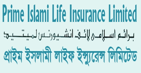 Human Resource Policy at Prime Islami Life Insurance