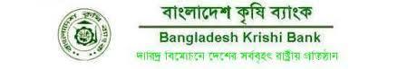 Foreign Exchange Activity of Bangladesh Krishi Bank