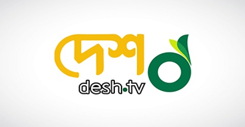Report on Human Resource Planning of Desh TV