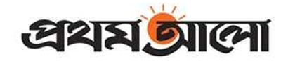 Report on Newspaper Marketing in Bangladesh