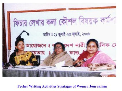 Working Women in News Media of Bangladesh Present Situation