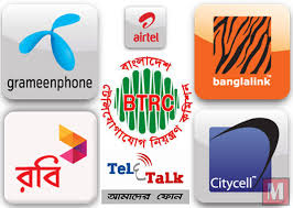 discuss Mobile Operator's Strategy in Bangladesh