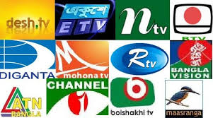 Survey Report on Electronic Media in Bangladesh
