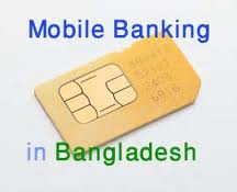 Overview of E-Banking and Mobile Banking in Bangladesh
