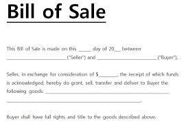 Letter for Bill of Sale