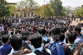 Application to Principal to Grant a Seat in College Hostel