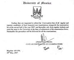 Application to the University for Sending Original Mark Sheet