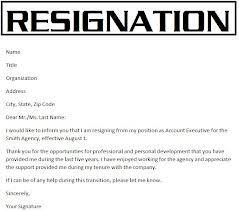 Judicious Letter of Resignation