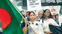 Internal Female Migration Towards Dhaka For Higher Education