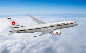 Human Resource Policies of Biman Bangladesh Airlines Ltd