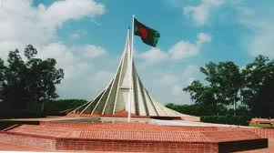 Discuss on National Martyr's Memorial