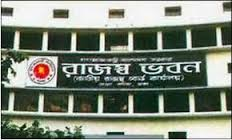 Report on Tax in Bangladesh