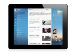 JXD Android Tablet