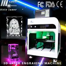 Good 3D Crystal Engraving Design