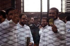 Development of Prison Administration in Bangladesh