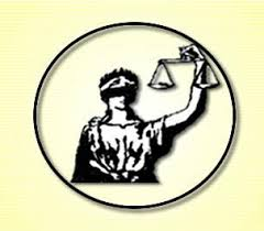 Concept of the Administrative Tribunal