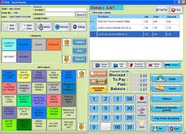 Know about Retail POS Software