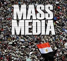 Mass Media and Right To information in Bangladesh Perspective