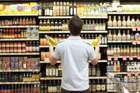 Define and Discuss on Retail Merchandising