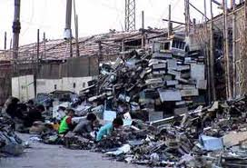 Know about Computer Recycling