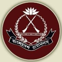 Trials for Bangladesh Rifles Abuses