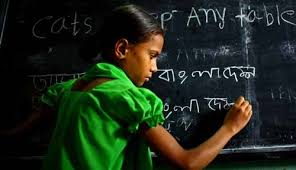 Ideal Education System for Bangladesh