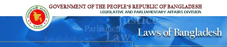Important Existing Laws in Bangladesh