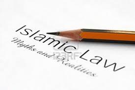 Islamic law of Inheritance