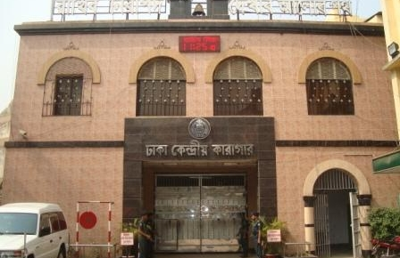 Present Situation in Bangladesh Prison System