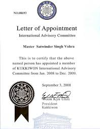 Appointment Letter Assignment Point