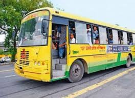Underlying Dimensions of City Bus Service Quality