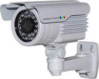 About CCTV Surveillance Equipment