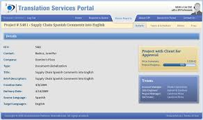 Language Translation Portal